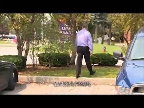 GPS Shoe & GPS Insole n on Canadian TV
