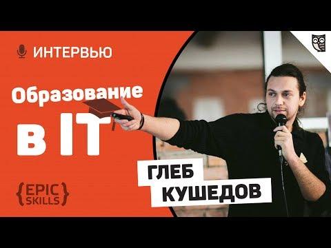 Главная - Русский журнал