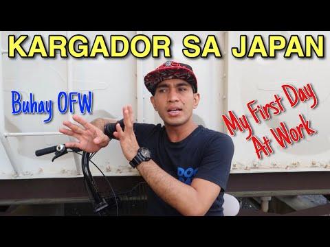 KARGADOR Sa JAPAN
