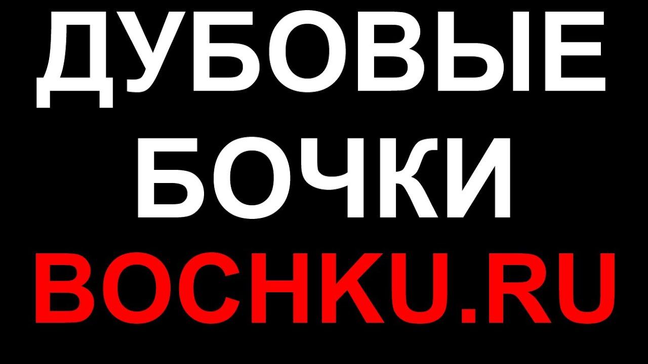 Баня- Сауна под ключ! Ремонт в Краснодаре! - YouTube