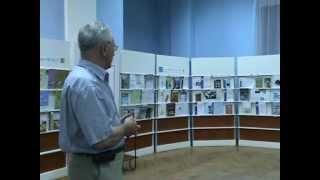 Выставка-просмотр «Химия и экология: новое мировоззрение XXI века»(, 2013-09-13T06:00:41.000Z)