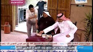 مشاجرة ابوعبدالكريم وابراهيم المعيدي