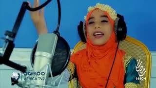 Yaa ramadhan | Nashid | Africa TV2
