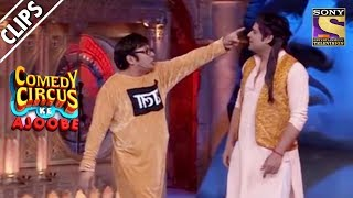 connectYoutube - Krushna & Sudesh's Tribute to Singers | Comedy Circus Ke Ajoobe