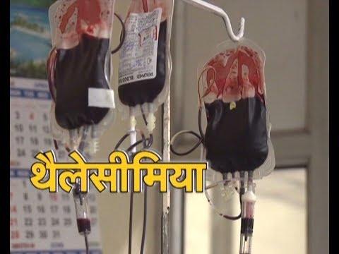 Swasth Kisan - Thalassemia special