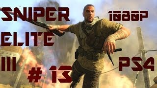 sniper elite iii afrika ps4 1080p part 13 neutralize panzer 3 tank reconvene with lrdg fort rifugio