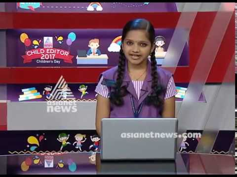 Child Editor Gayatri | Children's Day Special