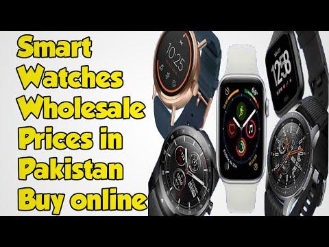 Best Smart Watches Wholesale Prices In Pakistan|Buy Smartwatch Online