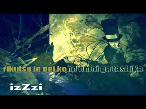 [575SUBS SPECIAL] [ KARAOKE ] DGray-Man - Pride of Tomorrow ( instrumental + lyrics )