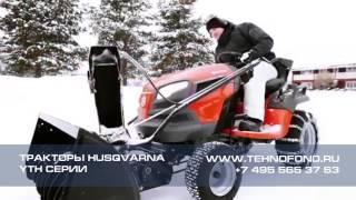 Садовые тракторы Husqvarna YTH серии(, 2014-03-17T18:48:27.000Z)