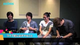 ライブでのエピソードをTHE BACK HORNメンバー全員に和やかな雰囲気の中...