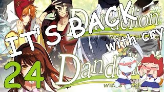 A New Beginning... - DANDELION W/ CRY - Jisoo Part 24