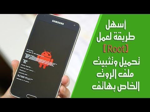 how to root j120h and install twrp recovery طريقة تثبيت ريكفري مع