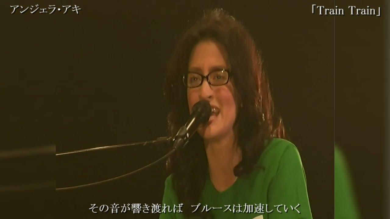 【Live】アンジェラ・アキ「Train Train(ザ・ブルーハーツ)」2006
