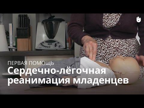 Видео Организация медицинской помощи работающему населению