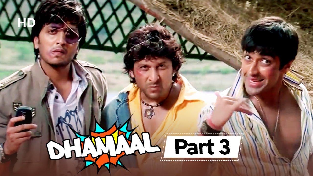 Superhit Comedy Film Dhamaal   Jaldi Five Movie    Movie Part 3   Sanjay Dutt - Arshad Warsi