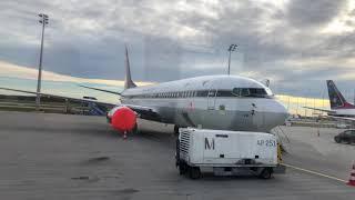 Flughafen München Besucherrundfahrt