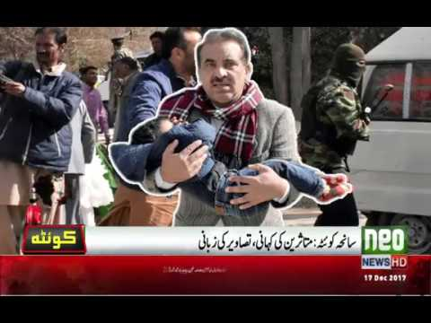 ISIS claims attack on Quetta Methodist Church in Pakistan - FULL REPORT