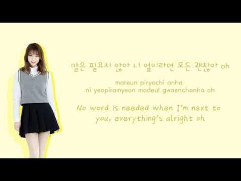 EXID (+) 토닥토닥 - EXID