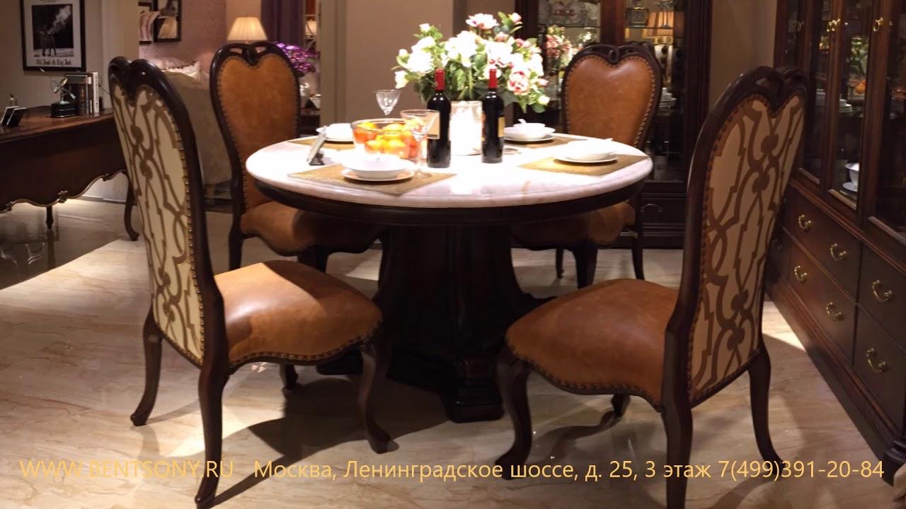 Моделей от производителей из россии, белоруссии, малайзии, китая. У нас вы можете купить недорогой кухонный стол для маленькой кухни, подобрать. Стол стеклянный круглый на металлической стойке fs-747. Стол круглый. Диаметр: 80см. , 90см. Стекло закаленное. Стойка металлическая с.