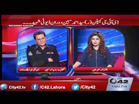 Program | Bolo Lahore | 13 February 2017 | City 42