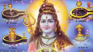 Aayo Aayo Re Shivratri Tyohaar SHIVRATRI BHAJAN BY TRIPTI SHAQYA I Full Song