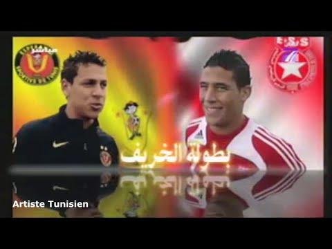 DS Etoile Sportive du Sahel 0-1 Espérance Sportive de Tunis 20-12-2008 ESS vs EST