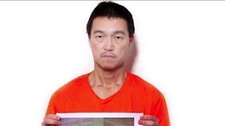 Japão condena execução de refém pelo Estado Islâmico