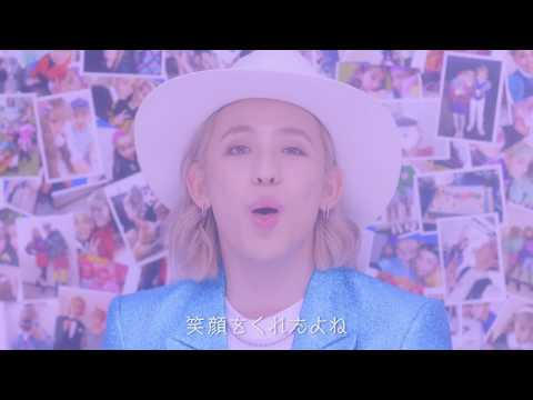 【OFFICIAL】歌詞あり:RYUCHELL(りゅうちぇる) -Link(Music Video)