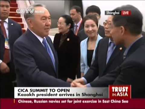 Kazakh president arrives in Shanghai