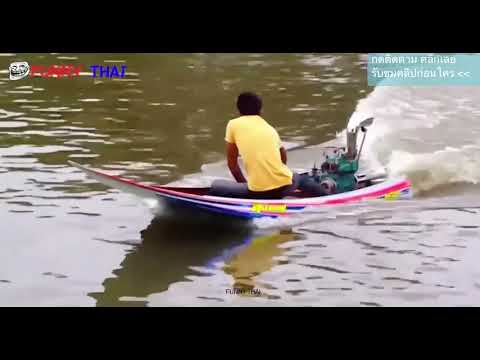 Thai Rush Hour | Wacky Speed Boats #1 | Avalon Luxury Pontoons