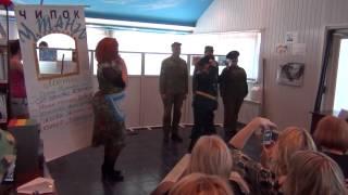 видео Веселые конкурсы на 23 февраля День Защитника Отечества, Новый год