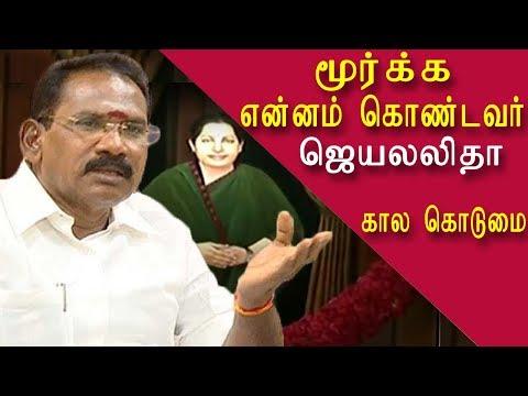 மூர்க்கத்தனமனா எண்ணம் கொண்டவர் Jayalalitha Sellur raju tamil news, tamil live news, news redpix