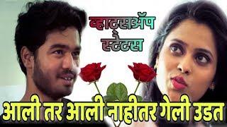 गेली उडत | Geli Udat | New Music Video 2017 | Music Star Pravin Jadhav ( PJ ) & Saai | Status