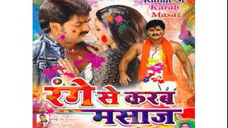Holi Ke Din Pawan Singh