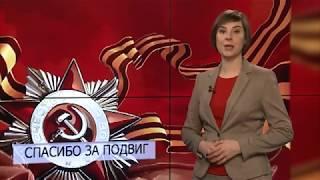 А. Воробьев поздравил ветеранов Великой Отечественной войны