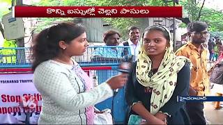Public Problems Over Lack Of  Buses Due To TSRTC Strike  Telugu