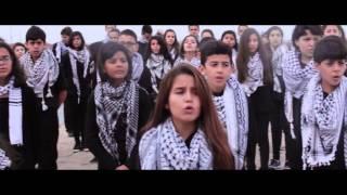 Repeat youtube video موطني Mawtini – معهد ادوارد سعيد الوطني للموسيقى فرع غزه
