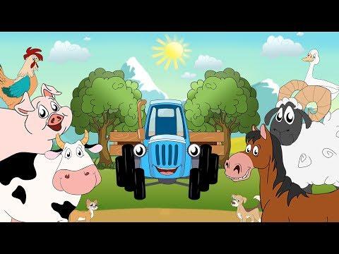"""""""ВЕСЁЛАЯ ФЕРМА!"""" Песенка про животных и трактор! Песенка для детей! От 3 мес до 3 лет!"""