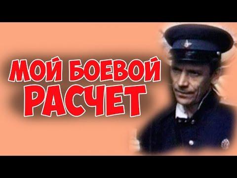 """КЛАСНЫЙ ФИЛЬМ! """"Мой"""