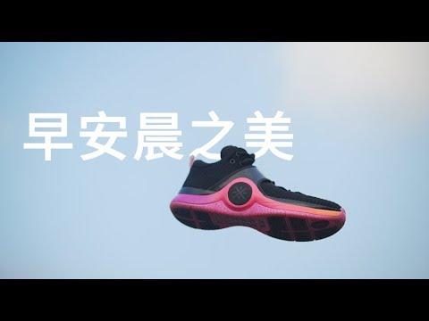 【极客鞋谈】李宁韦德6代开箱实战评测,WOW6碳板厚实良心之作