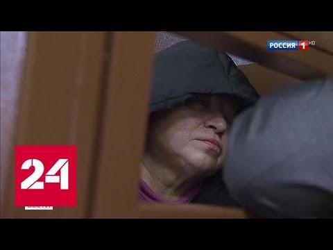 Следствие просит отправить главу Чехова под домашний арест - Россия 24