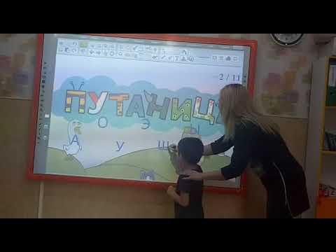 Применение интерактивной доски DigiTouch в детском саду.
