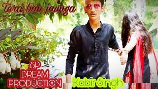 Kabir Singh : Tera Ban Jaunga |  Sandeep V | Tulsi Kumar. Akhil Sachdeva | Choreography By Rizwan