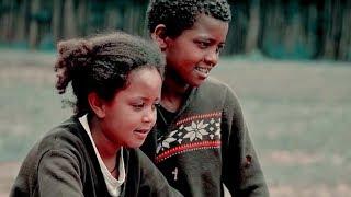 Tombola Abebaw - Guadegnaye (Ethiopian Music)