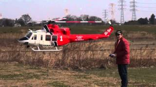 Kousuperscale Vario Bell 412 AS350