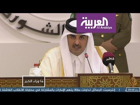 الجزيرة تقطع خطاب أمير قطر بعد بثه لثوان
