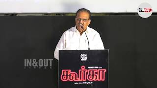 S. P. Balasubrahmanyam Speech About Chennai Water Issue | Gurkha Audio Launch | Yogi BAbu