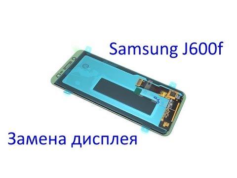 Ремонт Samsung J6 (2018) J600F - замена дисплея GH97-21931A How To Replace Lcd