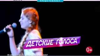 Детские голоса Максима Фадеева - Самара 31.10.2015